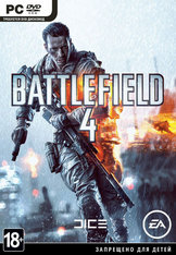Обложка Battlefield 4 DVD-Box