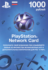 ������ ����� ������ PlayStation Network 1000 ���. - ������������ ����