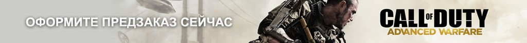 Купить Call of Duty: Advanced Warfare - официальный ключ Steam