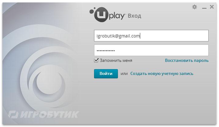 как зарегистрироваться в uplay
