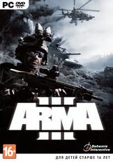Купить Arma 3 - лицензионный ключ активации.