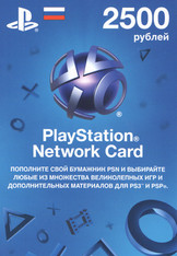 ������ ����� ������ PlayStation Network 2500