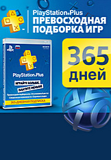 ������ ����� �������� PlayStation Plus 365 ����