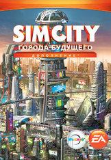 ������ ���� SimCity: ������ ��������