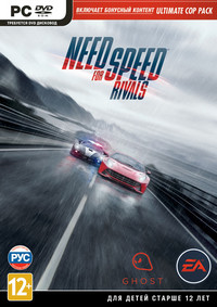 ������ Need for Speed Rivals Limited Edition - ������������ ����