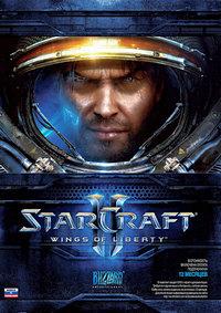 Купить StarCraft 2 - гостевой пропуск (ключ) - лицензионный ключ