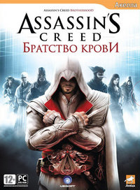 ������ Assassin's Creed: Brotherhood (�������� �����) - ������������ ����